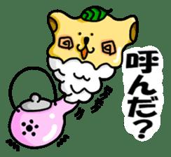 Genie of the kyuusu sticker #265423