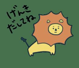 non-nervous animals sticker #265506