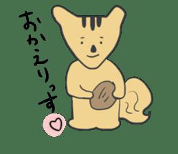 non-nervous animals sticker #265507
