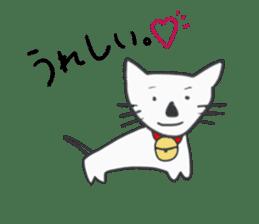 non-nervous animals sticker #265510