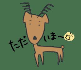 non-nervous animals sticker #265511