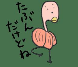 non-nervous animals sticker #265512