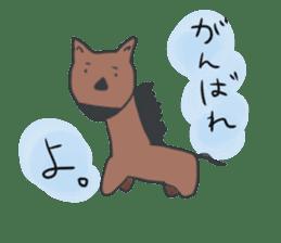 non-nervous animals sticker #265514