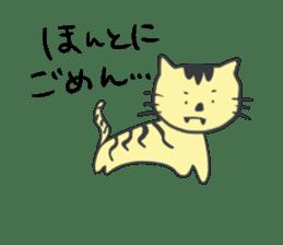 non-nervous animals sticker #265516