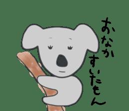 non-nervous animals sticker #265518