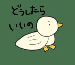 non-nervous animals sticker #265522