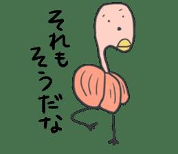 non-nervous animals sticker #265523