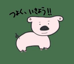 non-nervous animals sticker #265524