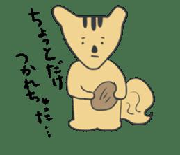 non-nervous animals sticker #265525