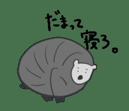 non-nervous animals sticker #265527