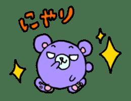 SHAWTY Animal sticker #265554