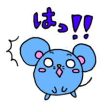SHAWTY Animal sticker #265556