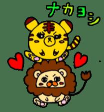 SHAWTY Animal sticker #265561