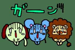 SHAWTY Animal sticker #265571