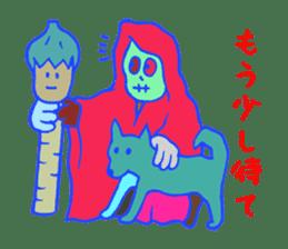 Iketalk sticker #265844