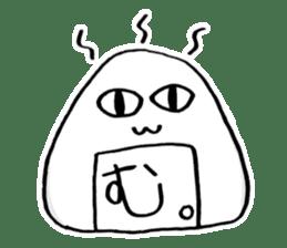 ONIGIRI sticker #266327