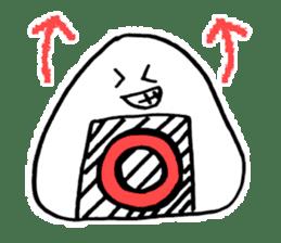 ONIGIRI sticker #266330