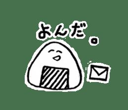 ONIGIRI sticker #266344