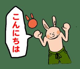 NO-TENKIUSAGI sticker #266761
