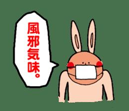 NO-TENKIUSAGI sticker #266762