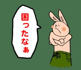 NO-TENKIUSAGI sticker #266763