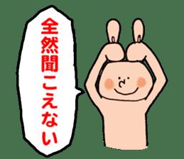 NO-TENKIUSAGI sticker #266771