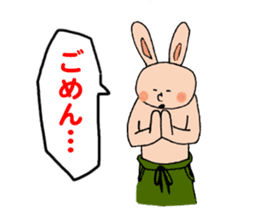 NO-TENKIUSAGI sticker #266773