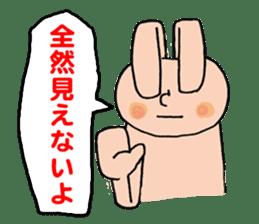 NO-TENKIUSAGI sticker #266775
