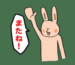 NO-TENKIUSAGI sticker #266777