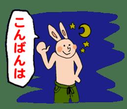 NO-TENKIUSAGI sticker #266778