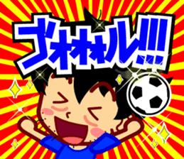 Home Supporter <soccer> Blue1 sticker #267231