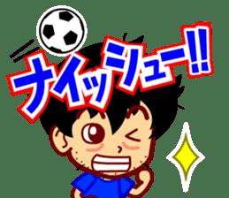 Home Supporter <soccer> Blue1 sticker #267237
