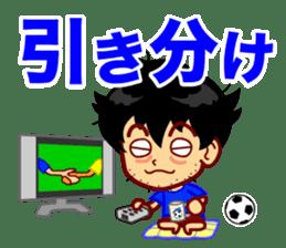 Home Supporter <soccer> Blue1 sticker #267263