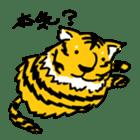 AnimalStamp sticker #267642