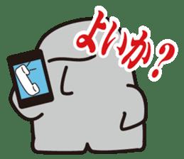 mojiro for you sticker #267681