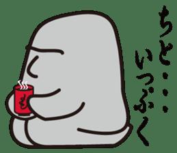 mojiro for you sticker #267685