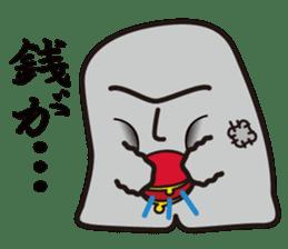 mojiro for you sticker #267686