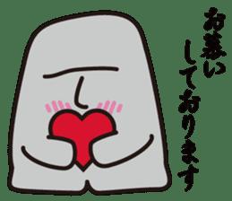 mojiro for you sticker #267687