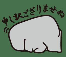 mojiro for you sticker #267688