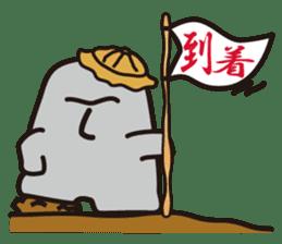 mojiro for you sticker #267692