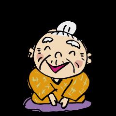 uchina-ncyu(okinawa) stamp!