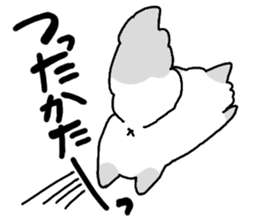 zirusan sticker #267964