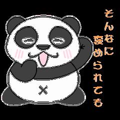 animal speak Japanese