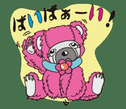 Gennosuke Rokubunji sticker #268669
