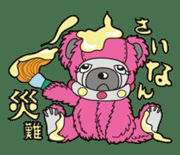 Gennosuke Rokubunji sticker #268674