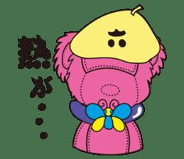 Gennosuke Rokubunji sticker #268686