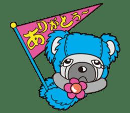 Gennosuke Rokubunji sticker #268693