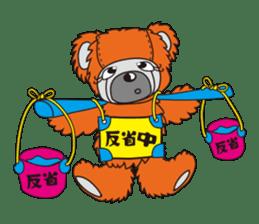 Gennosuke Rokubunji sticker #268696