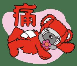 Gennosuke Rokubunji sticker #268698