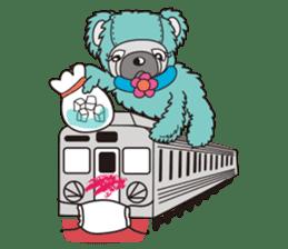 Gennosuke Rokubunji sticker #268702